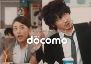 docomo07