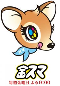 kinsuma02