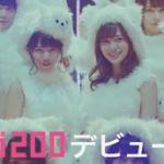 ソフトバンクCMが乃木坂46に乗っ取られる日2!?アイドル篇