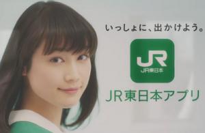 jrhigashi01