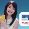 ヤフーニュースアプリCMは木下彩音!地方バージョンはいくつある?