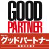 グッドパートナー最終回感想!夏目と咲坂も元サヤでハッピーエンド