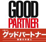 グッドパートナー第6話感想!赤星が事業清算をすすめる理由