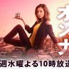 家売るオンナ第2話感想!ひきこもりサバイバルプランが斬新!
