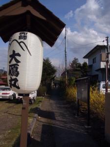fujikou03
