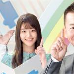 ソニー損保CMにくりぃむ上田を加えたのは唐田えりかの力不足?